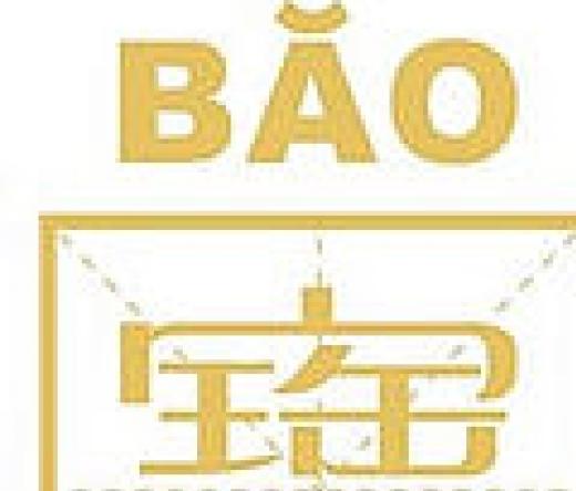 baofagardenrestaurant