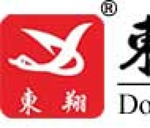 hangzhoudongxingtelecommunicationmaterialcoltd