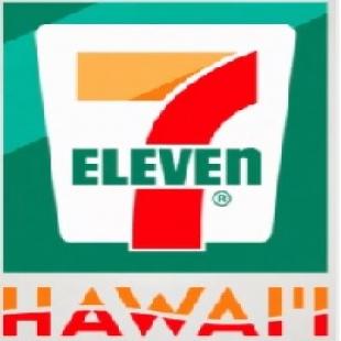 seven-eleven-hawaii-inc