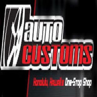 auto-customs