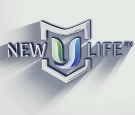 best-new-u-life-hgh-gel-1-austin-tx-usa