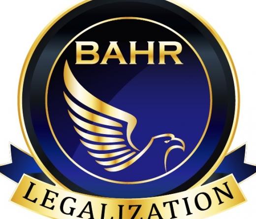 bahrlegalization